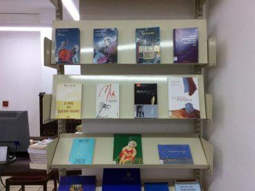 Mais Livros de Artes no Camões