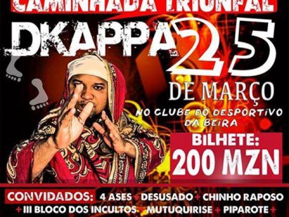Moçambique vai contar com mais um Disco de Rap