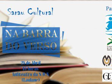 Na Barra Do Verso apresenta Sarau Cultural com várias dinâmicas das artes na S.O.S