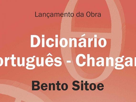 9 DE MAIO | 17H30 | CAMÕES – CENTRO CULTURAL PORTUGUÊS EM MAPUTO
